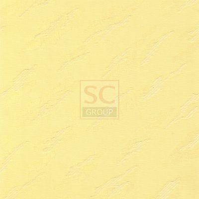 Хмарка 2083 - желтый
