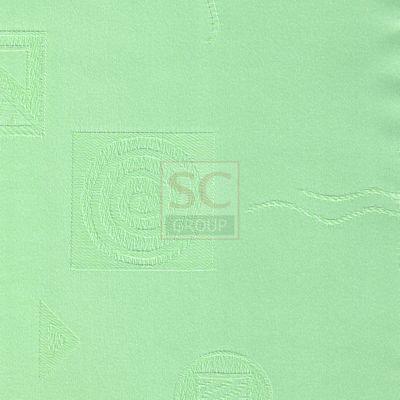 Ikea 2073 - зеленый