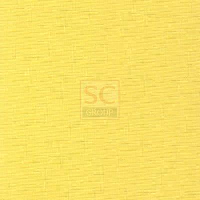 Len 2072 - желтый