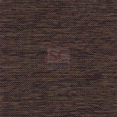 Сатара коричневая
